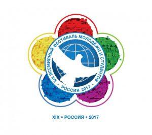 14-oktyabrya-Logotip-jpg