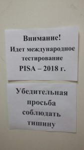 20180420_103714