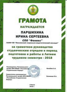 ru25b-3gYm0